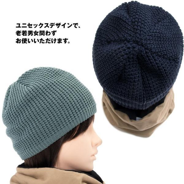 帽子 karrimor カリマー ワッフル ビーニー waffle beanie|2m50cm|08