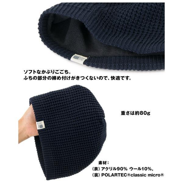 帽子 karrimor カリマー ワッフル ビーニー waffle beanie|2m50cm|09