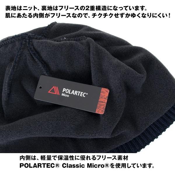 帽子 karrimor カリマー ワッフル ビーニー waffle beanie|2m50cm|10