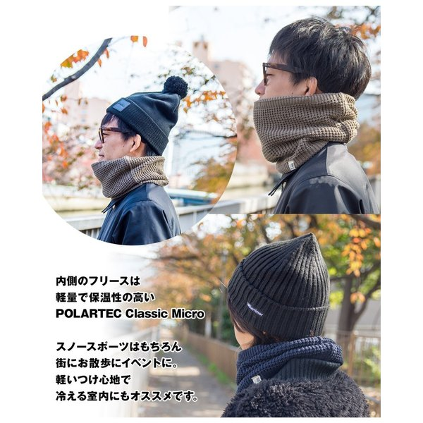 karrimor カリマー ワッフル ネックウォーマー waffle neck warmer|2m50cm|11