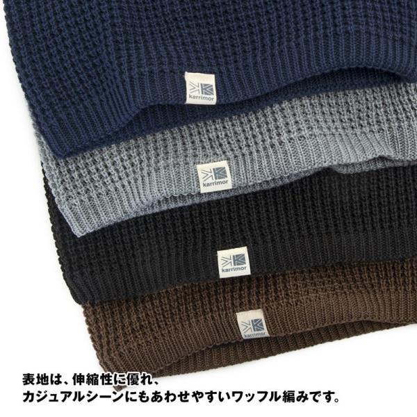 karrimor カリマー ワッフル ネックウォーマー waffle neck warmer|2m50cm|07