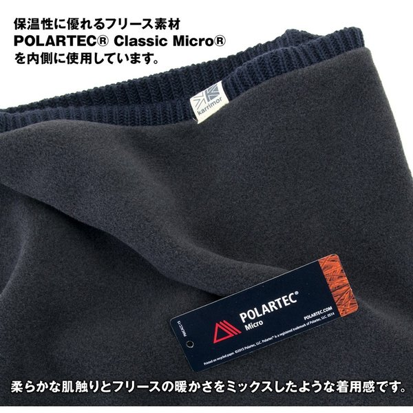 karrimor カリマー ワッフル ネックウォーマー waffle neck warmer|2m50cm|08