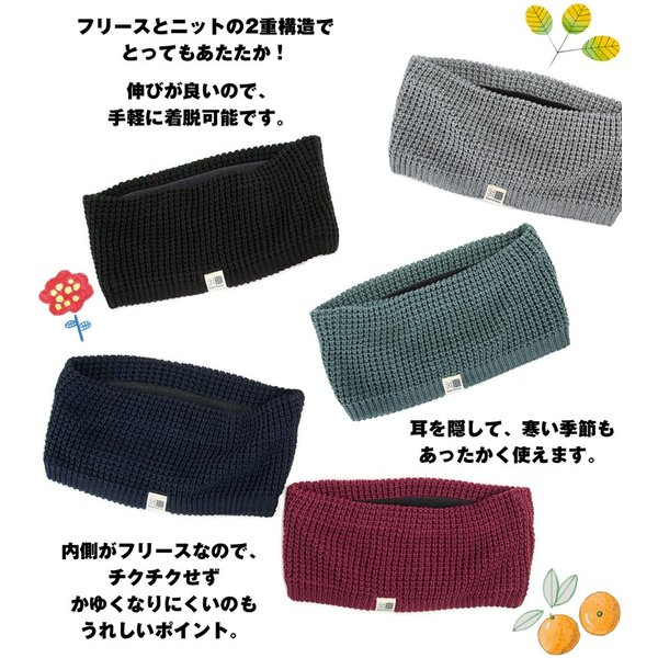 karrimor カリマー ワッフル ヘアーバンド waffle hair band|2m50cm|05