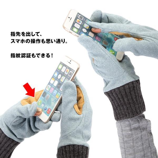 カリマー karrimor スマホ手袋 rona SC glove II ロナ SC グローブ 2 2m50cm 04