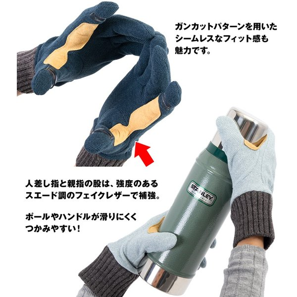 カリマー karrimor スマホ手袋 rona SC glove II ロナ SC グローブ 2 2m50cm 05