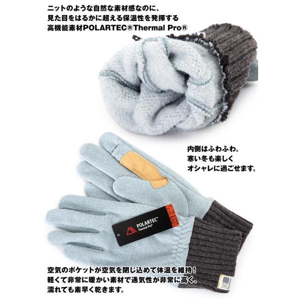 カリマー karrimor スマホ手袋 rona SC glove II ロナ SC グローブ 2 2m50cm 06