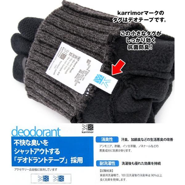 カリマー karrimor スマホ手袋 rona SC glove II ロナ SC グローブ 2 2m50cm 07