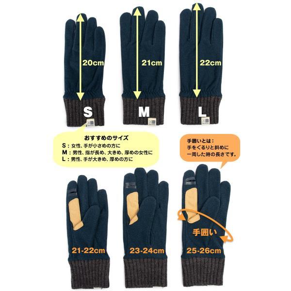 カリマー karrimor スマホ手袋 rona SC glove II ロナ SC グローブ 2 2m50cm 09