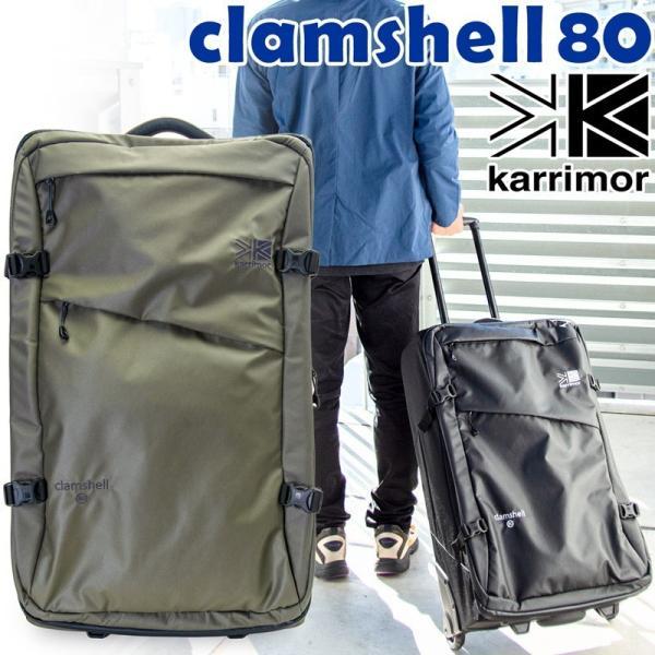 カリマー karrimor Clamshell 80 クラムシェル キャリーバッグ|2m50cm