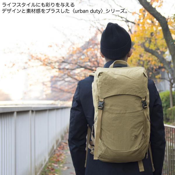karrimor urban duty excalibur 25 リュック|2m50cm|02