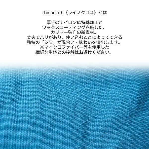 karrimor urban duty excalibur 25 リュック|2m50cm|08