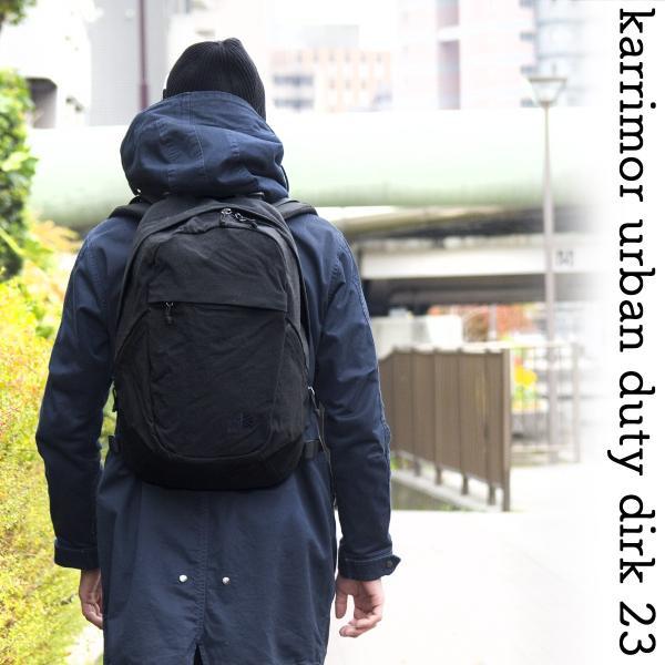 karrimor urban duty dirk 23 リュック|2m50cm|08