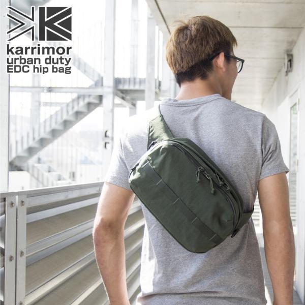 karrimor カリマー urban duty EDC hip bag ヒップバッグ|2m50cm|02