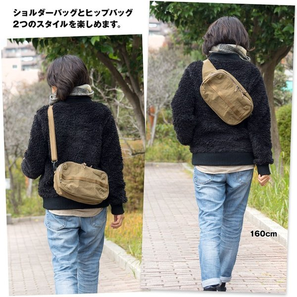 karrimor カリマー urban duty EDC hip bag ヒップバッグ 2m50cm 15