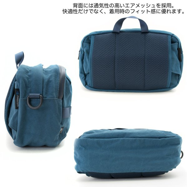 karrimor カリマー urban duty EDC hip bag ヒップバッグ|2m50cm|08