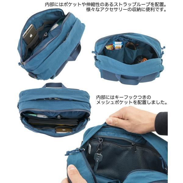 karrimor カリマー urban duty EDC hip bag ヒップバッグ|2m50cm|09