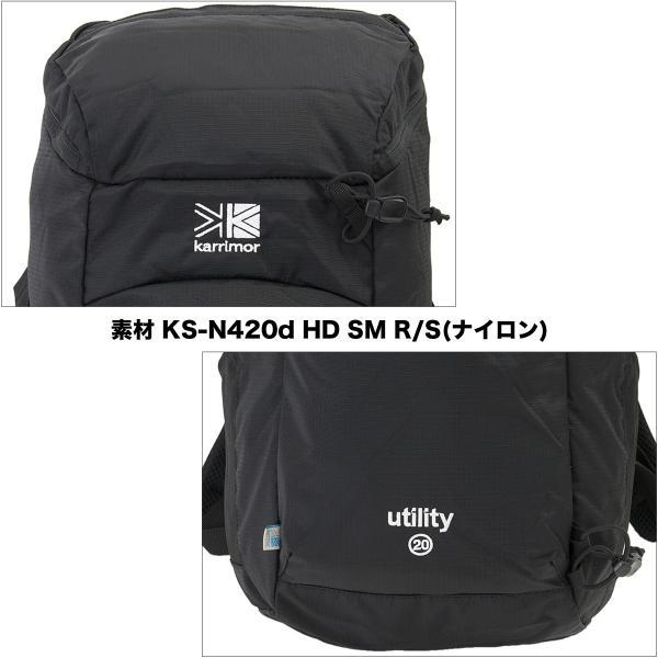 karrimor カリマー utility 20 ユーティリティ 20|2m50cm|08