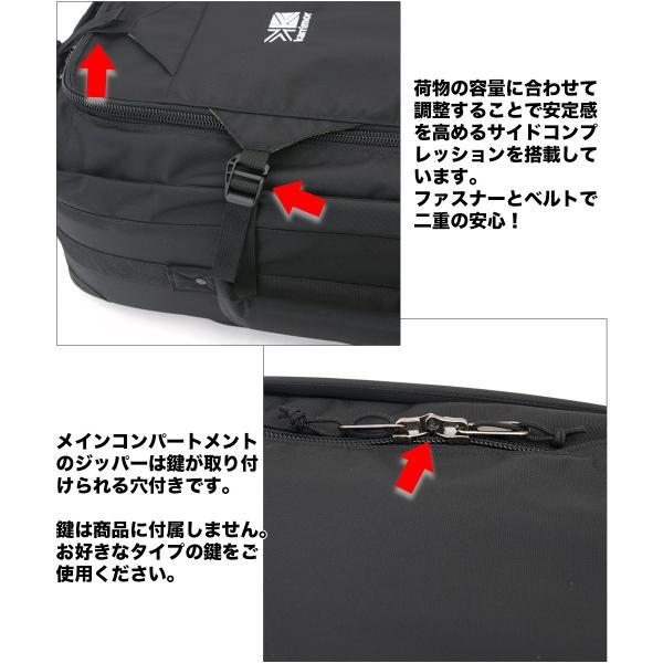 カリマー karrimor airport ST エアポート ST 機内持ち込み キャリーバッグ|2m50cm|12