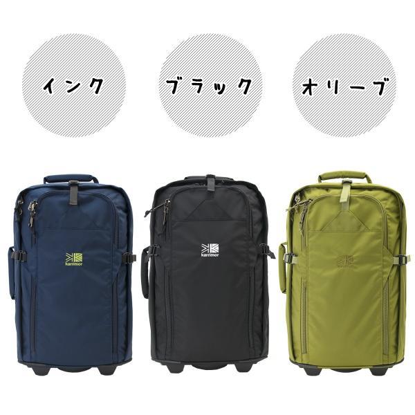 カリマー karrimor airport ST エアポート ST 機内持ち込み キャリーバッグ|2m50cm|05