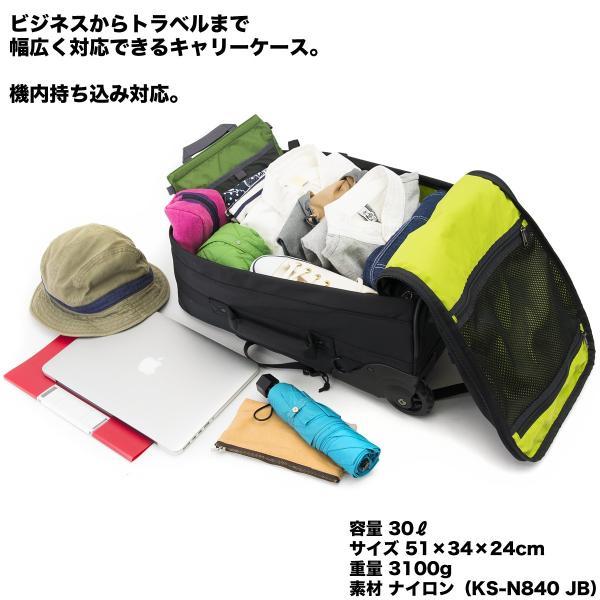 カリマー karrimor airport ST エアポート ST 機内持ち込み キャリーバッグ|2m50cm|06