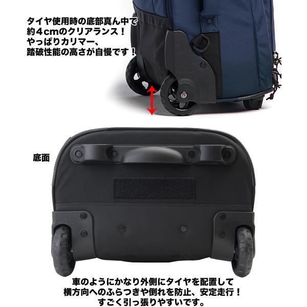カリマー karrimor airport ST エアポート ST 機内持ち込み キャリーバッグ|2m50cm|07