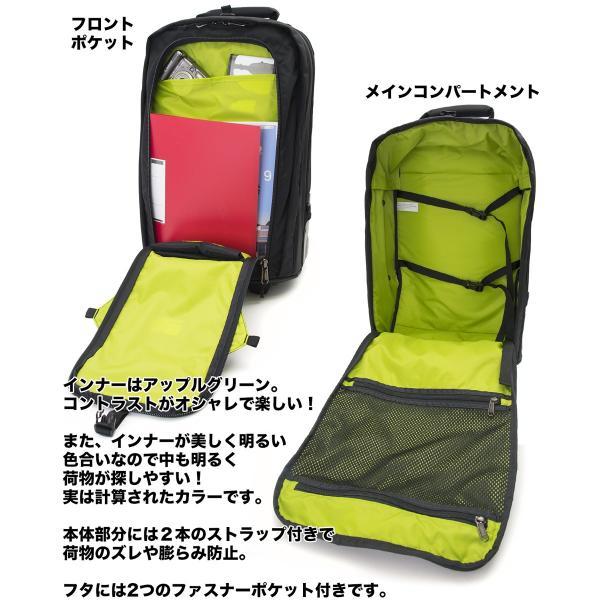 カリマー karrimor airport ST エアポート ST 機内持ち込み キャリーバッグ|2m50cm|09