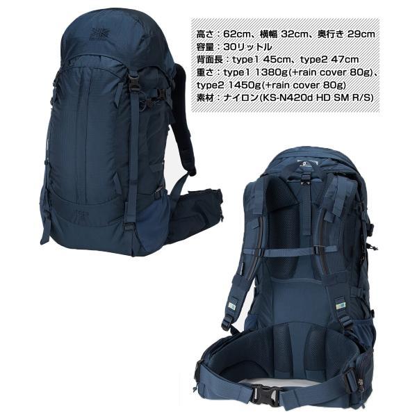 karrimor カリマー ridge 30 (Limited Model) リッジ 30 (リミテッドモデル)|2m50cm|05
