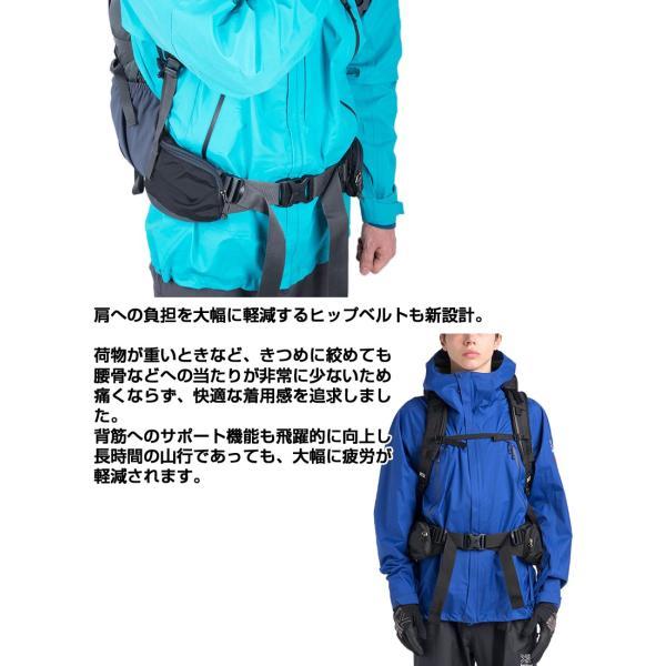 karrimor カリマー ridge 30 (Limited Model) リッジ 30 (リミテッドモデル)|2m50cm|08