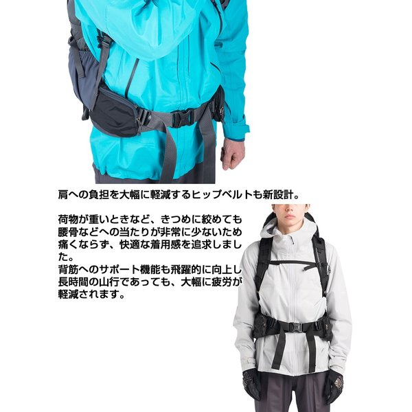 karrimor カリマー ridge 40 Limited Model リッジ 40 リミテッドモデル|2m50cm|12