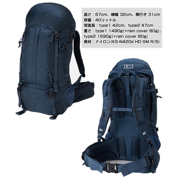 karrimor カリマー ridge 40 Limited Model リッジ 40 リミテッドモデル|2m50cm|13