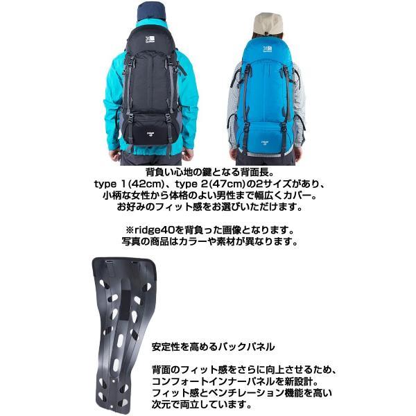 karrimor カリマー ridge 40 Limited Model リッジ 40 リミテッドモデル|2m50cm|10