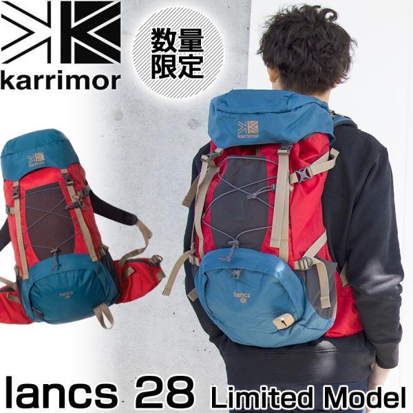 karrimor カリマー lancs 28 Limited Model ランクス 28 リミテッドモデル|2m50cm