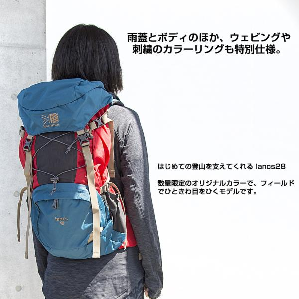 karrimor カリマー lancs 28 Limited Model ランクス 28 リミテッドモデル|2m50cm|02