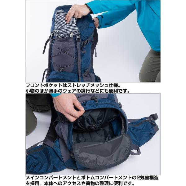 karrimor カリマー lancs 28 Limited Model ランクス 28 リミテッドモデル|2m50cm|11