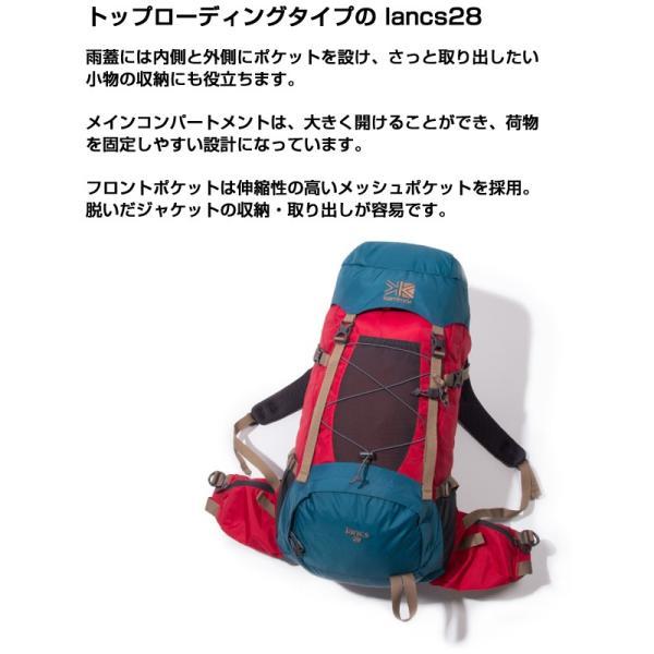karrimor カリマー lancs 28 Limited Model ランクス 28 リミテッドモデル|2m50cm|08