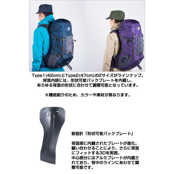 karrimor カリマー lancs 28 Limited Model ランクス 28 リミテッドモデル|2m50cm|09