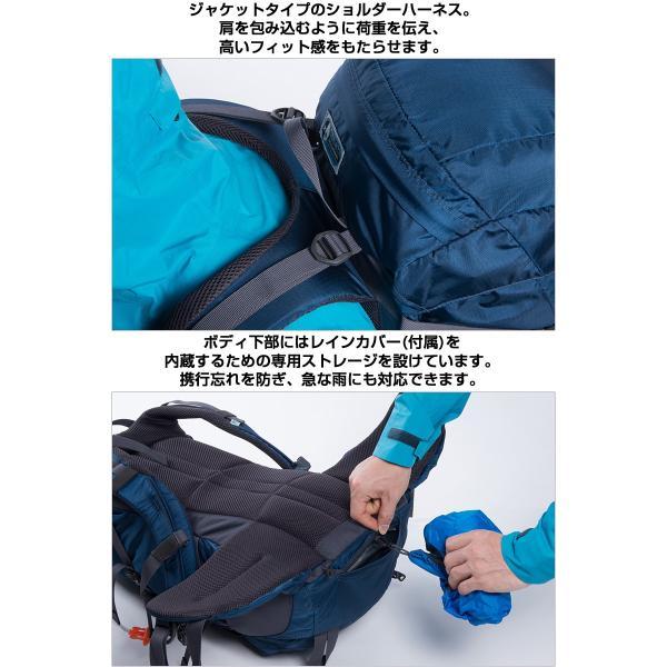 karrimor カリマー lancs 28 Limited Model ランクス 28 リミテッドモデル|2m50cm|10