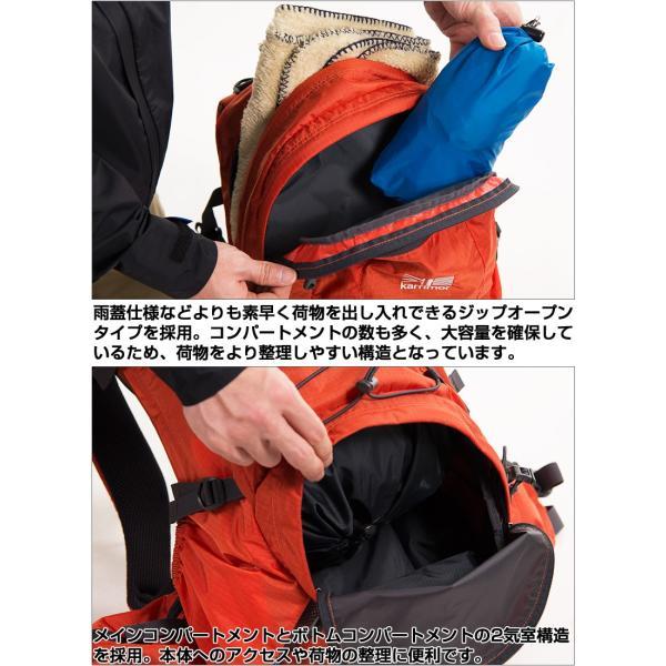 karrimor カリマー dale 28 Limited Model デール 28 リミテッドモデル|2m50cm|11