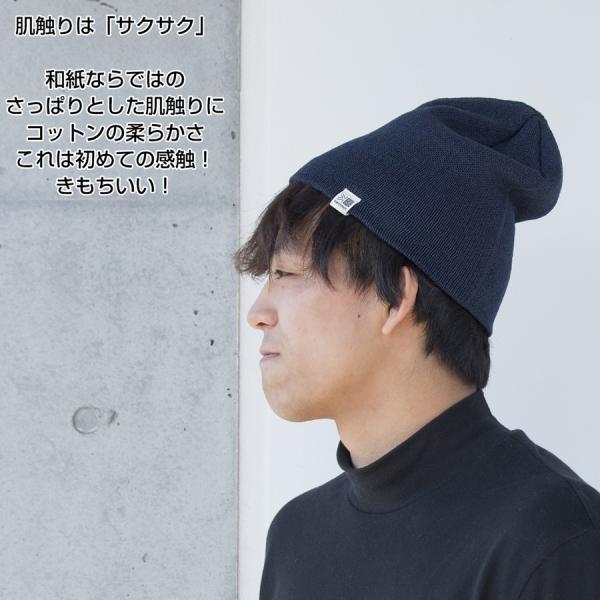 karrimor カリマー JP ビーニー +d JP beanie 春夏用 ニット帽|2m50cm|02