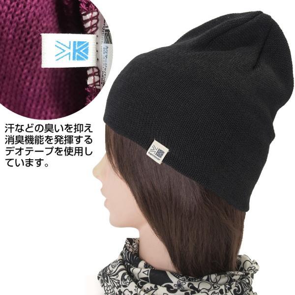 karrimor カリマー JP ビーニー +d JP beanie 春夏用 ニット帽|2m50cm|06