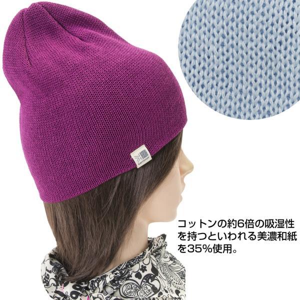 karrimor カリマー JP ビーニー +d JP beanie 春夏用 ニット帽|2m50cm|07