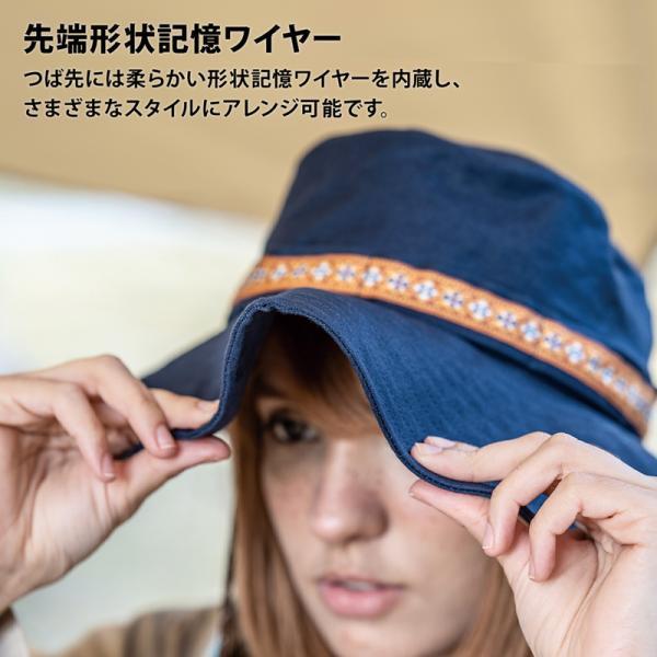帽子 karrimor カリマー safari hat サファリ ハット|2m50cm|03