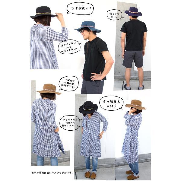 帽子 karrimor カリマー safari hat サファリ ハット|2m50cm|07