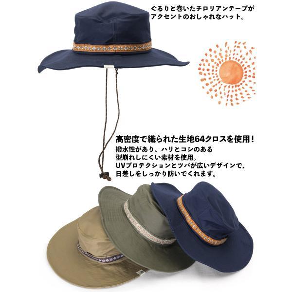 帽子 karrimor カリマー safari hat サファリ ハット|2m50cm|08