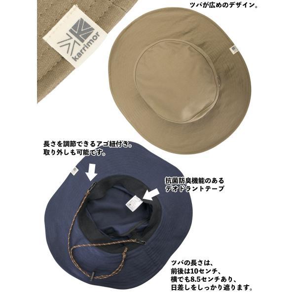 帽子 karrimor カリマー safari hat サファリ ハット|2m50cm|09