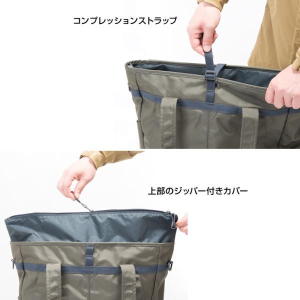 カリマー karrimor トートバッグ tribute toteトリビュート トート|2m50cm|15