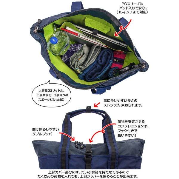 カリマー karrimor トートバッグ tribute toteトリビュート トート|2m50cm|08