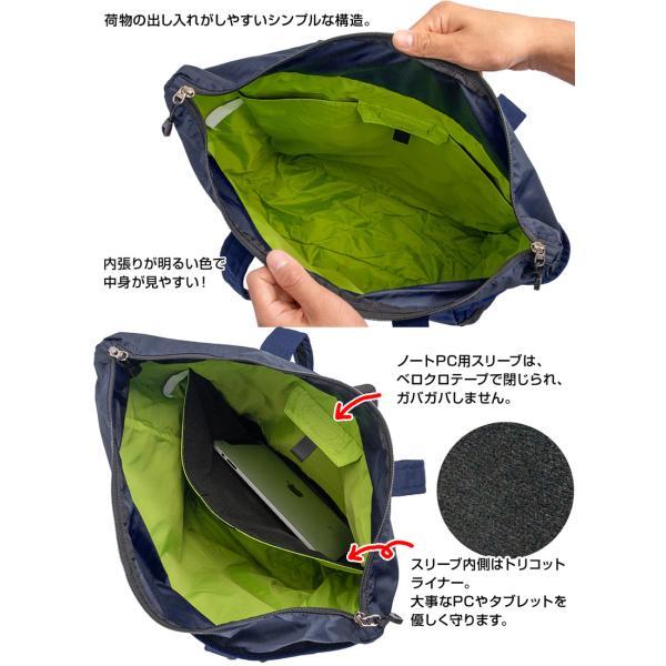 カリマー karrimor トートバッグ tribute toteトリビュート トート|2m50cm|09