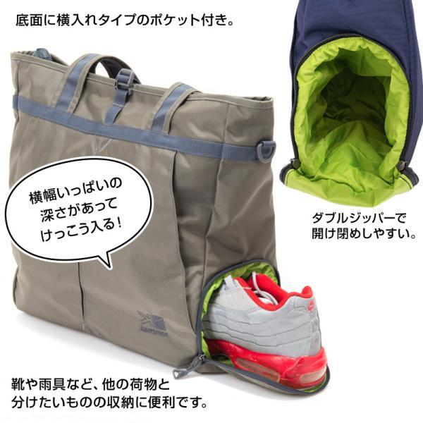 カリマー karrimor トートバッグ tribute toteトリビュート トート|2m50cm|10