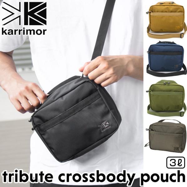 カリマー karrimor ポーチ tribute crossbody pouch|2m50cm